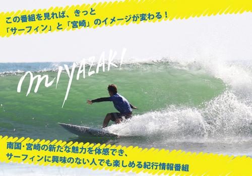 surf_pic.jpg